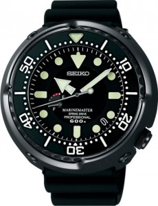 600-Meter Water Resistant Mens Watches