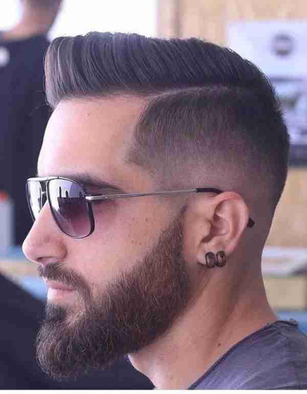 Extreme Fade Haircuts
